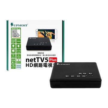 UPMOST 登昌恆 netTV5 Plus HD網路電視盒