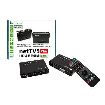 UPMOST 登昌恆 netTV5 Plus HD電視盒組合包(舊換新