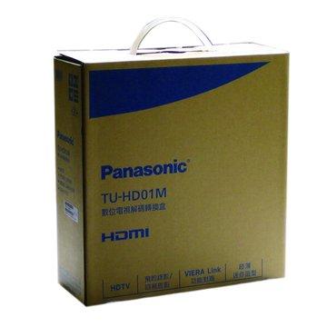 Panasonic 國際牌 國際LED電視(HD.數位.類比)視訊盒