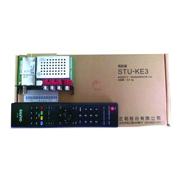 SANLUX 台灣三洋 STU-KE3三合一視訊盒(NTSC/DVB-T/HiHD)