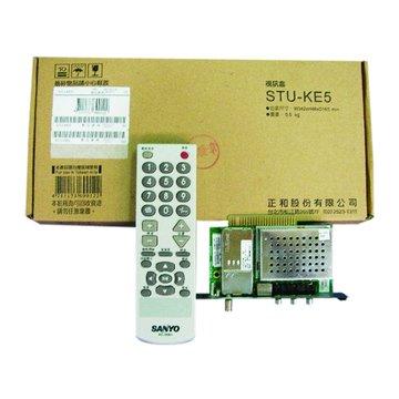SANLUX 台灣三洋 STU-KE5三合一視訊盒(NTSC/DVB-T/HiHD)
