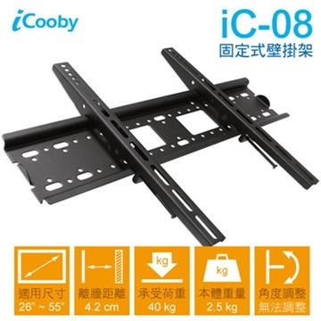 iCooby iCooby固定型iC-08/26