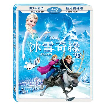 SONY 新力牌 SONY贈品:冰雪奇緣3D+2D限定版 BD