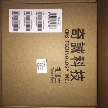 CHIMEI 奇美視訊盒 TB-R030