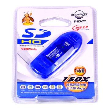 PowerSync 群加 F-03-22超級卡姆碟USB 2.0讀卡機