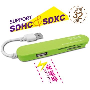 PC Park R-101(USB擴充槽僅充電)讀卡機(綠)