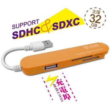 PC Park R-101(USB擴充槽僅充電)讀卡機(橘)