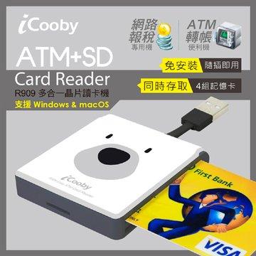 iCooby R909 北極熊 多合一晶片讀卡機