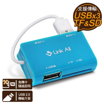 Link All C150 讀卡機(藍)