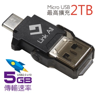 Link All OTG USB 3.0 TYPE-C 讀卡機