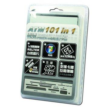 伽利略 RU046 ATM極速內接式讀卡機