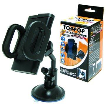 TOPP OP 車用固定座 單臂支架