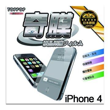 TOPP OP TOPPOP 奇膜螢幕保護貼iPhone 4