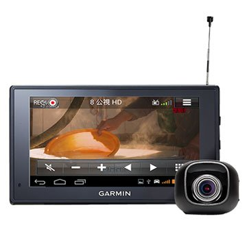 GARMIN Nuvi 4695R plus WiFi多媒體衛星導航
