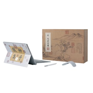 Microsoft Surface Pro 6(I5/8G/128)故宮聯名套裝(白金色)
