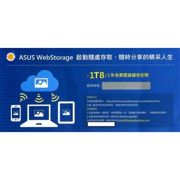 ASUS 華碩 華碩 一年版1TB雲端硬碟