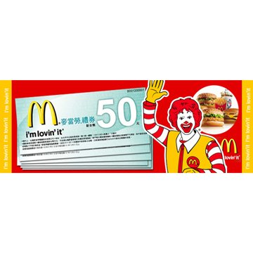 麥當勞禮卷$50