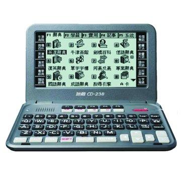 BESTA 無敵 CD-238電腦辭典(福利品出清)