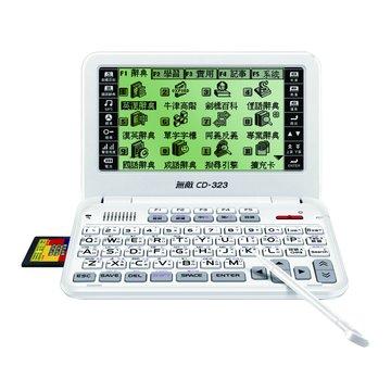 BESTA 無敵 CD-323電腦辭典(福利品出清)
