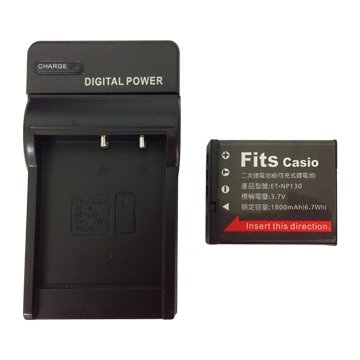 CASIO 卡西歐NP-CNP130副廠電池+座充(ZR3600用)