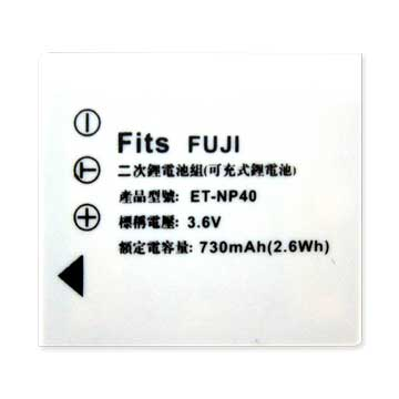 FUJIFILM 富士軟片NP-40副廠鋰電池