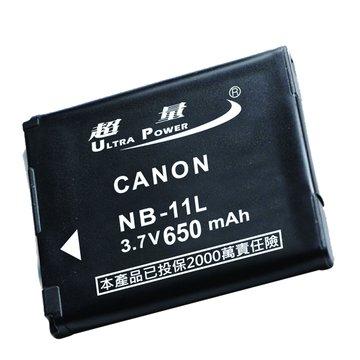 Canon 佳能NB-11L副廠鋰電池