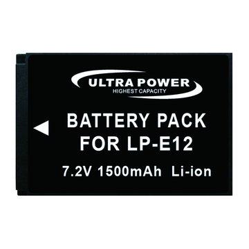 Canon 佳能LP-E12副廠鋰電池