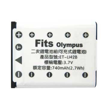 Olympus LI-40B/42B/ENEL10/NP45副廠鋰電池