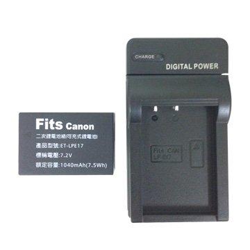 Canon 佳能 LP-E17副廠電池+單充