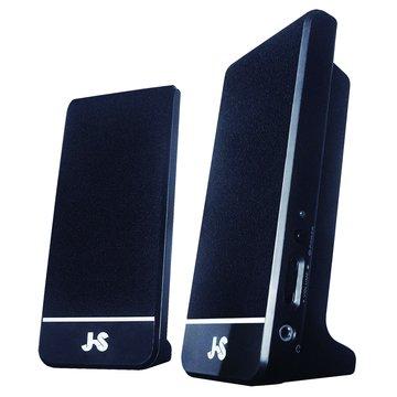 JS 淇譽 JY2053/黑/二件式喇叭/280W(福利品出清)