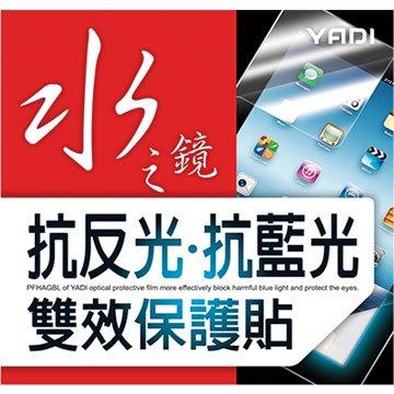 YADI 亞第科技21.5