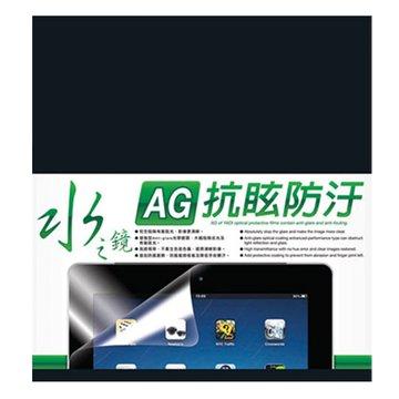 YADI 亞第科技 18.5~6水之鏡AG-W189(16:9) AG靜電保護貼