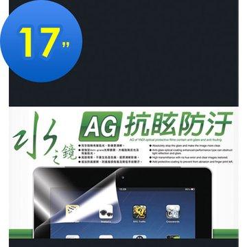 YADI 亞第科技 17水之鏡AG-170(4:3) AG保護貼