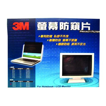 """3M 12.1""""寬TPF12.1W資訊安全防窺片"""