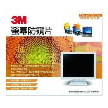 3M 15.4GPF15.4W(16:10)金色炫彩防窺片