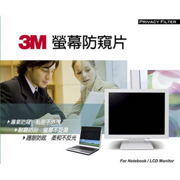 3M 17.3TPF17.3W9(16:9)資訊安全防窺片