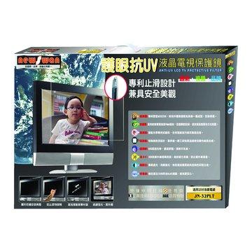 Newswan 新視王 32JN-32PLT液晶電視保護鏡