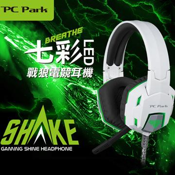 PC Park V70(黑白)戰狼電競耳機麥克風