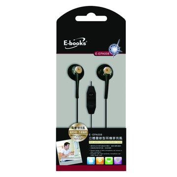 E-books E-EPA008 立體靈敏型耳機麥克風(福利品出清)