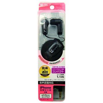 Ergotech 人因 E362K智慧型手機免持通話捲線耳機(福利品出清)