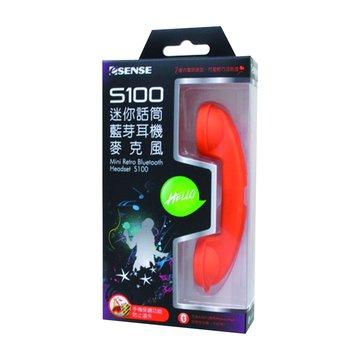 E-SENES 逸盛 S100 橘/迷你話筒藍芽耳機麥克風(福利品出清)