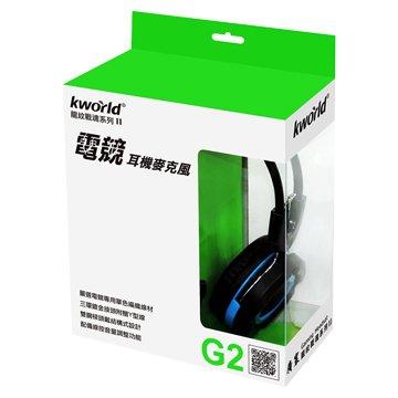 KWORLD 廣寰G2頭戴式電競耳麥(福利品出清)