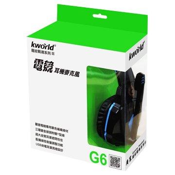 KWORLD 廣寰G6頭戴式電競耳麥(福利品出清)