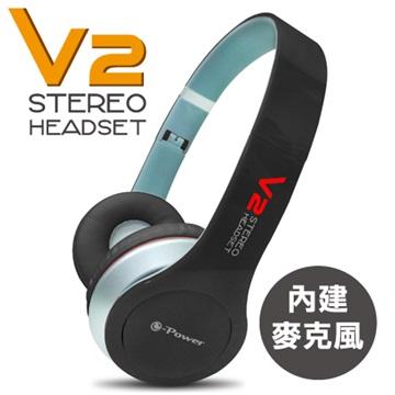e-Power V2(皮革黑)頭戴式耳機麥克風(福利品出清)