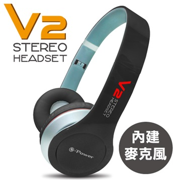 e-Power V2(黑)頭戴式耳機麥克風(福利品出清)