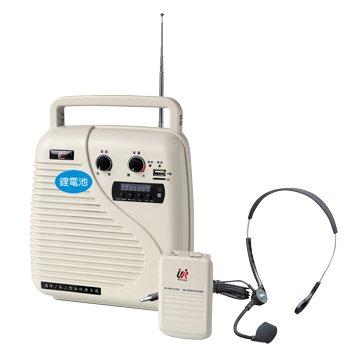 YA6020ML USB/TF卡無線教學機(鋰電池)