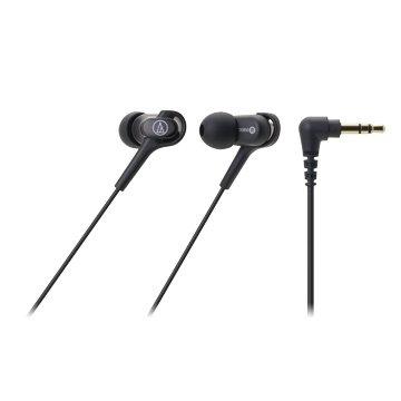 audio-technica 鐵三角CKB50(黑)平衡電樞耳道式耳機