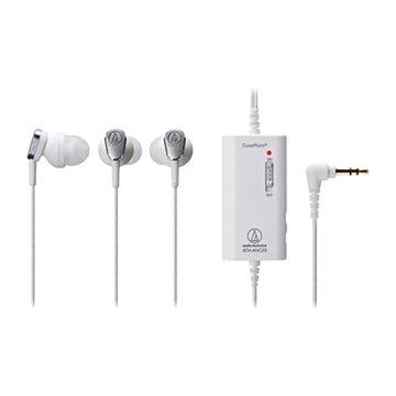 audio-technica 鐵三角 ANC23(白)主動式抗噪耳機