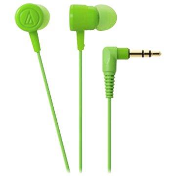 audio-technica 鐵三角CKL220 GR(綠)入耳式耳機