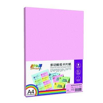 彩之舞 HY-D40卡紙粉紅色160g/m2 A4 20張/包